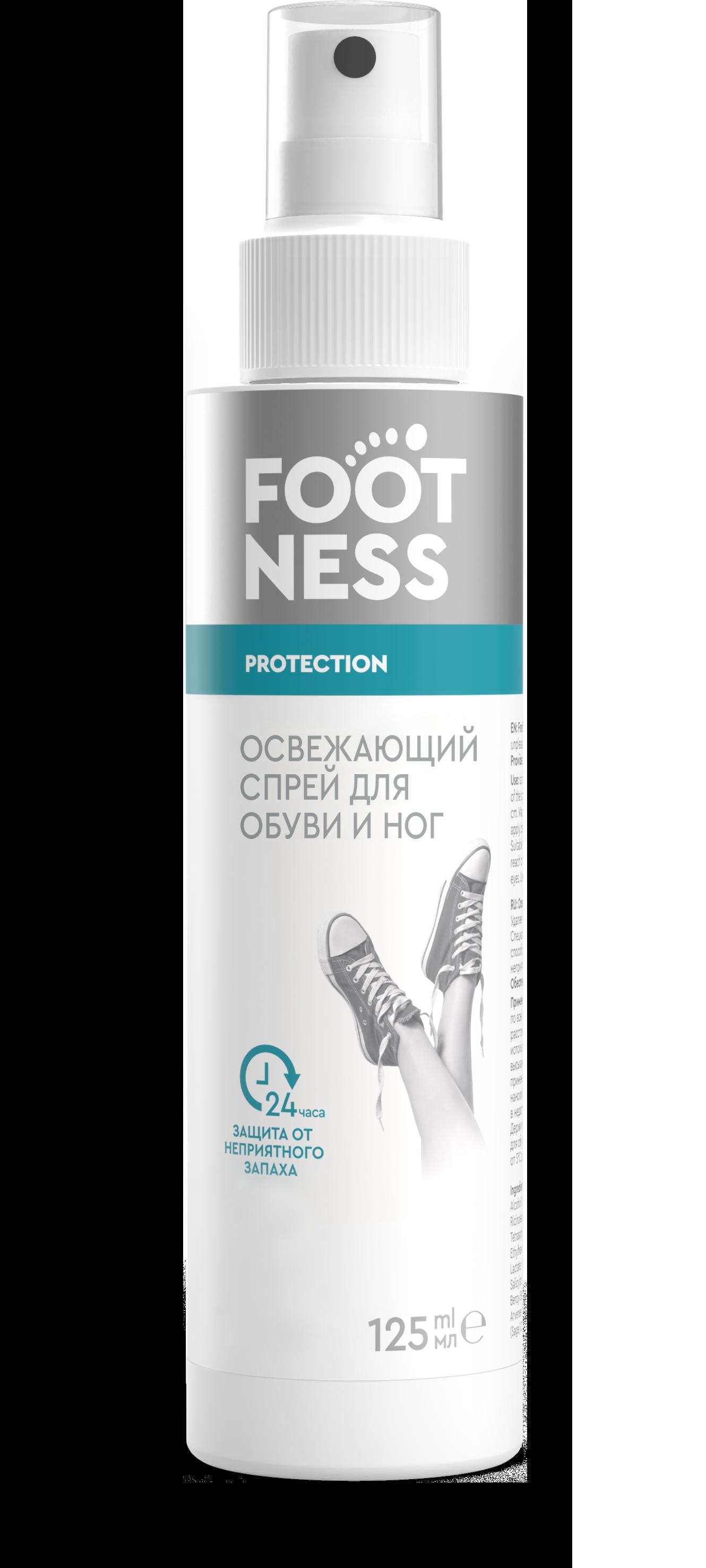 Освежающий спрей для обуви и ног