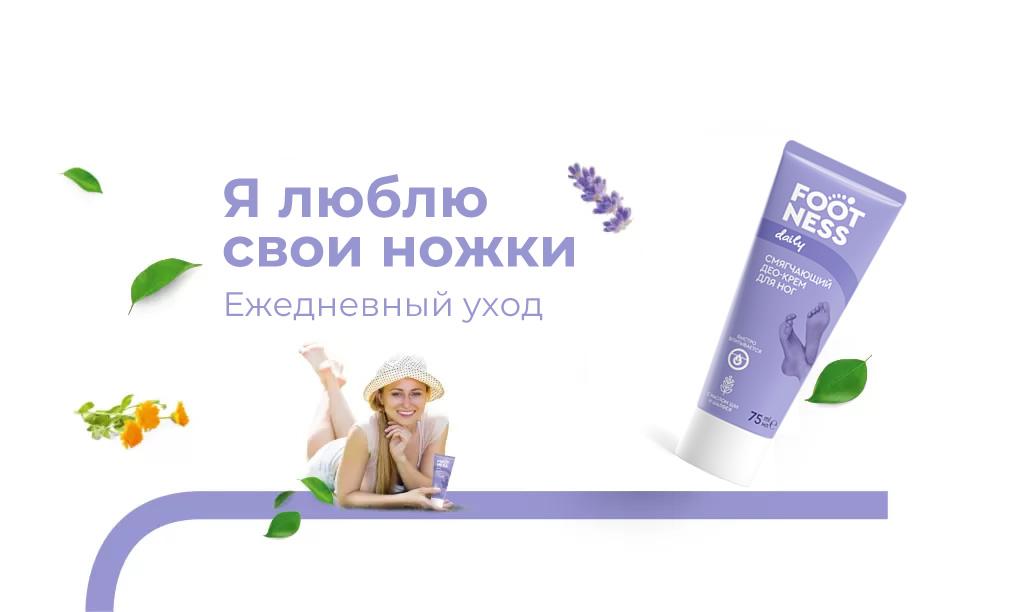 ru-daily
